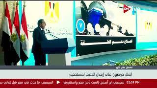 وزير البترول: حريصون على إيصال الدعم لمستحقيه     -