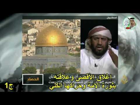 الدكتور حسن الدقى: إغللاق المسجد الأقصى وعلاقته بحراك الأمة
