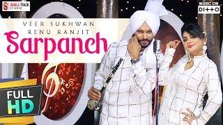Sarpanch – Veer Sukhwant – Renu Ranjit