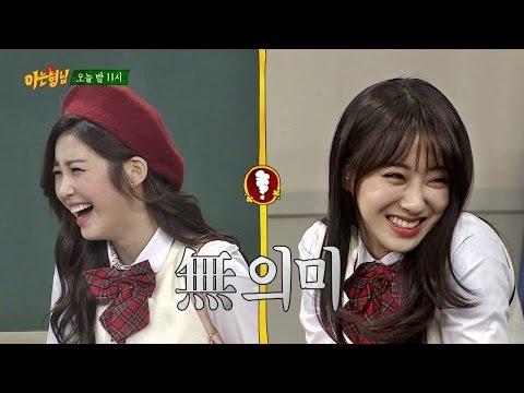 [선공개] 전효성(Jun Hyo Seong)&경리(Gyeong Ree),