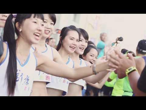 2016 田中馬拉松 官方記錄版