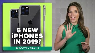 The iPhone 11 could come in 5 different options | The Apple Core