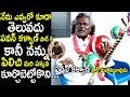 Bheemla Nayak Singer Kinnera Mogulaiah About Pawan Kalyan Simplicity | Bheemla Nayak | Its Andhra Tv