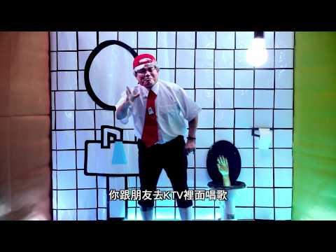 福州伯講鬼故事 蕭敬騰-跟我玩MV 挖恐怖?!架恐怖!!