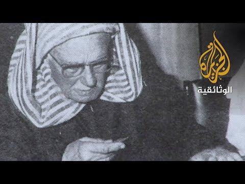 عبد الرحمان بن موسى