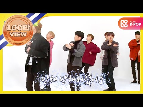 (Weekly Idol EP.342) SEVENTEEN 'AJU NICE' Magical Choreography [셉틴의 '아주 NICE'한 심쿵 유발 마법의 안무]