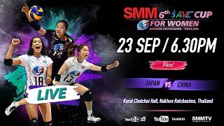 Japan vs China | Final | SMM 6th Avc Cup For Women 2018
