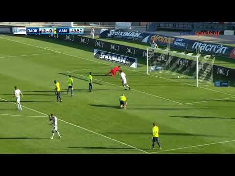 ΠΑΟΚ - ΛΑΜΙΑ 4-0