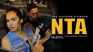 Manal - NTA (Official Music Video)   منال - انت (فيديو كليب)