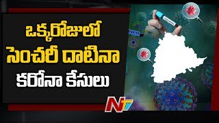108 new coronavirus cases identified in Telangana..