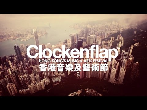 Clockenflap 2015 Final Highlight