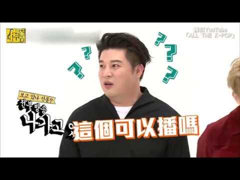 SJ上綜藝節目大爆走 賣萌不成狂摔東西