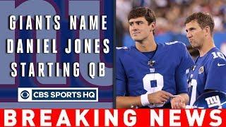 BREAKING: GIANTS NAME DANIEL JONES STARTING QB, BENCH ELI MANNING | CBS Sports HQ