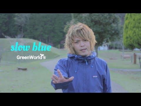 GreenWorld - slow blue[PV]