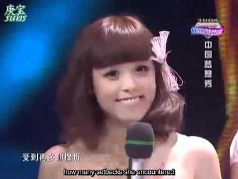 [EngSub] 110508 China Dream Show - Han Geng cut