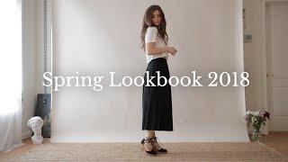 SPRING LOOKBOOK 2018 | Elizabeth Suzann, Everlane, Doen, Vintage | Dearly Bethany