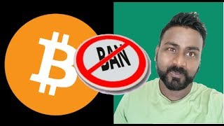 Bitcoin crypto currency is not Banned in India/ Media News vs Actual News