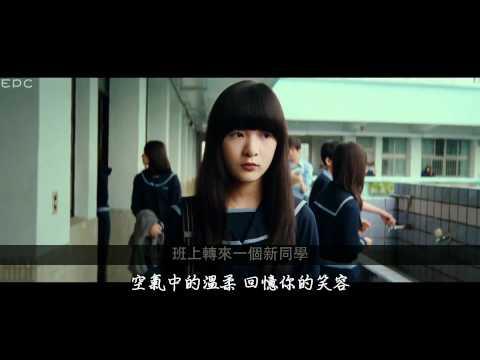 五月天-星空 MV