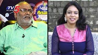 MM Sri Lekha About Keeravani | Keeravani Interview | TV5 News