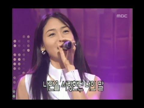 음악캠프 - Fin.K.L - Waiting For You, 핑클 - 웨이팅 포 유, Music Camp 19990807