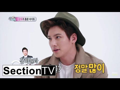 [Section TV] 섹션 TV - Ji Chang-wook, with Kang Haneul 'we kissed a lot' 20150315