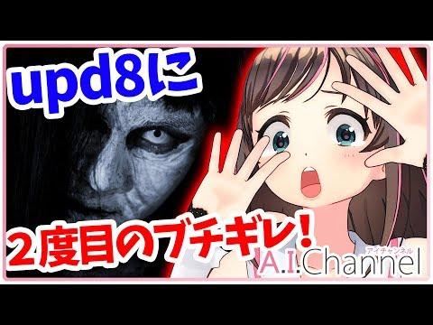 【ドッキリ2】もう一・・・