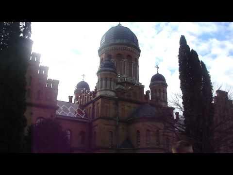 Чернівці університет