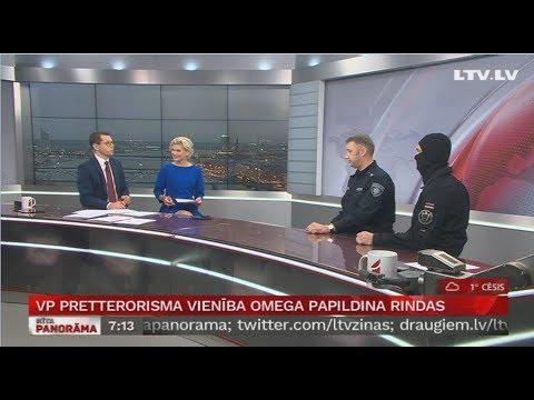 VP pretterorisma vienība Omega papildina rindas