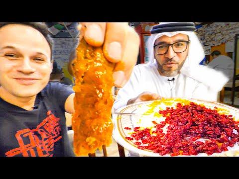 EXTREME Iranian Food FEAST in Dubai, UAE - Dubai Food HEAVEN!!!