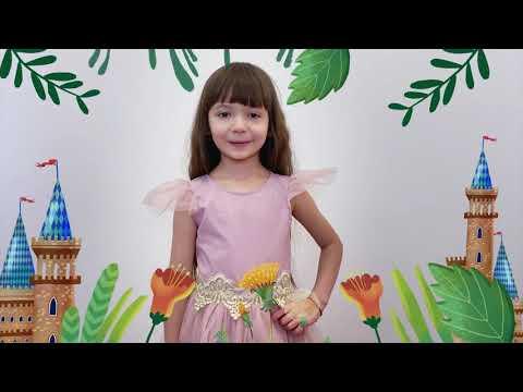 Промо «Ю» | День защиты детей | Счастье