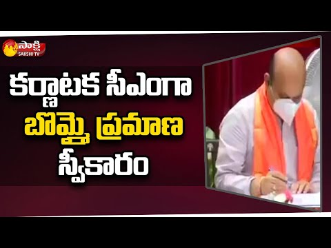 Basavaraj Bommai takes oath as CM of Karnataka