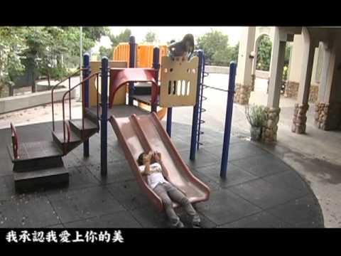 靜宜大學大眾傳播學系-自戀.羅志祥mv(學生作品)