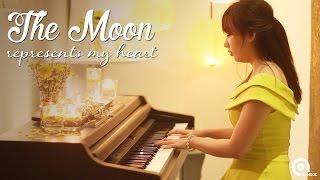 The Moon Represents My Heart - Ánh Trăng Nói Hộ Lòng Tôi (Piano Cover)