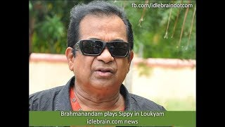 Brahmanandam new released comedy movie || Gopichandra and rakul preet singh romantic comedy movie