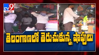 All shops to be open in Telangana, no lockdown extension l..