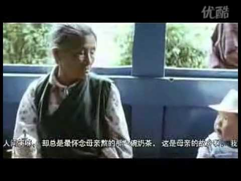阿穆隆Amguulan我的根在草原蒙语版.mongolian song