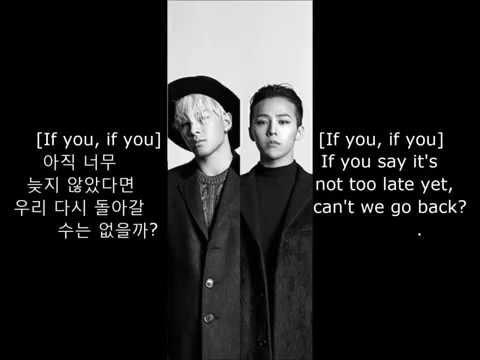 IF YOU (이프유) - BIGBANG 빅뱅 w/ LYRICS (Hangul 한글 / English translation)