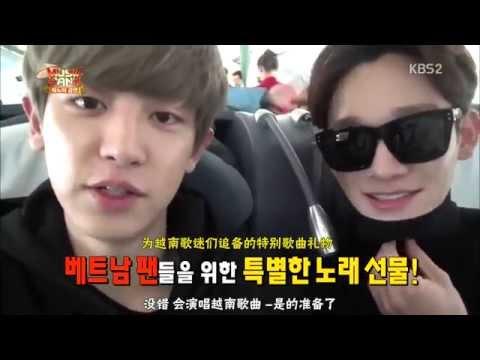 150408 Music Bank In Hanoi  EXO Cut 中字