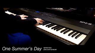 """센과 치히로의 행방불명 Spirited Away OST : """"One Summer's Day"""" Piano cover 피아노 커버 - Joe Hisaishi"""