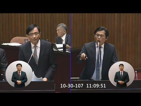 交長一問三不知 黃國昌要求撤換吳宏謀 20181030公視晚間新聞