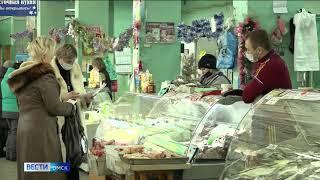 На Кировском рынке прошел рейд по соблюдению масочного режима