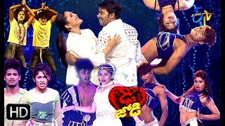 Dhee Jodi   17th April 2019      Full Episode   ETV Telugu