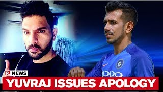 Yuvraj Singh issues public apology over his casteist remar..