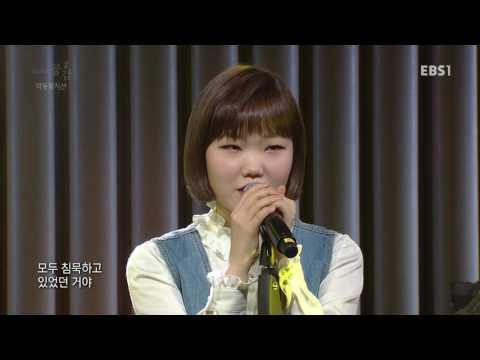 악동뮤지션(AKDONG MUSICIAN, AKMU)Live_EBS공감 FULL.170303