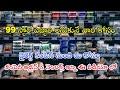 99 Store Business Ideas In Telugu || Telugu Business Ideas || Successful Business Ideas In Telugu