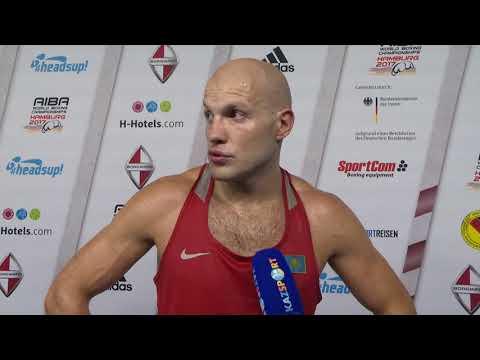 Интервью ЧМ-2017 Левит 91 кг