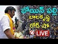 LVE: Balaiah Road Show at Old Bowenpally