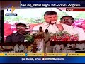 Chandrababu slams Modi in Congress Public Meeting at Karnataka