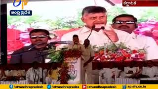Chandrababu slams Modi in Congress Public Meeting at Karna..