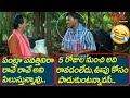 Chantigadu Comedy Scenes back to back | Comedian Gautam Raju Best Comedy Scene | NavvulaTV